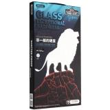 Стекло защитное Remax 3D GL-51 Panshi Series Твердость 12H (Shatter-proof) для iPhone 8/ 7 (4.7) 0.33mm White