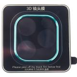 Стекло защитное TOTU для основной камеры iPhone 11 Pro (5.8)/ 11 Pro MAX (6.5) ABiP-036 Зеленое