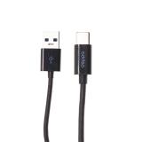 USB дата-кабель Deppa D-72206 витой USB A 3.0 - USB Type-C (USB 3.0/ 2А) 1.2м Черный