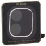 Стекло защитное TOTU для основной камеры iPhone 11 (6.1) ABiP-036 Серебристое