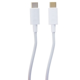 USB дата-кабель Baseus Xiaobai Series Fast Charging cable Type-C to Type-C 100W (20V-5A ) (CATSW-D02) 1.5 м Белый