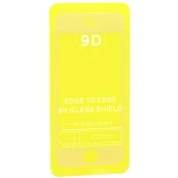 Стекло защитное c рамкой для iPhone SE/ 5S/ 5C/ 5/ iPod touch 5 White