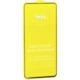 Стекло защитное 2D для Samsung Galaxy A71 (6.7) Black