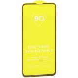 Стекло защитное 2D для Samsung Galaxy S10e (5.8) Black