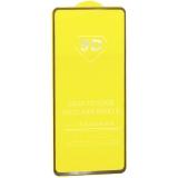 Стекло защитное 2D для Samsung Galaxy S10 Lite (6.7) Black
