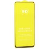 Стекло защитное 2D для Samsung Galaxy M11 (6.4) Black