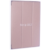 Чехол-книжка MItrifON Color Series Case для iPad 7-8 (10.2) 2019-20г.г. Gold - Золотистый