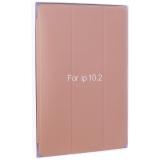 Чехол-книжка MItrifON Color Series Case для iPad 7-8 (10.2) 2019-20г.г. Light Broun - Светло-коричневый