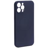 Чехол-накладка силиконовая J-case Creative Case Liquid Silica Magic Magnetic для iPhone 12 Pro Max (6.7) Черный