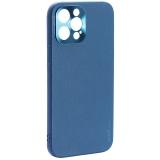 Чехол-накладка пластиковая GKS Design Creative Case с силиконовыми бортами для iPhone 12 Pro Max (6.7) Зеленый