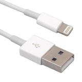 Lightning кабель USB (1.0 м) для iOS9, цвет белый в коробке