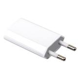 Адаптер питания Apple USB для всех моделей iPhone/ iPodMD813ZM/A ORIGINAL (с комплекта iPhone 6, 7) 5 Вт, без упаковки