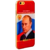 Чехол с рисунком для iPhone 6S Plus GA - Print Владимир Путин вид 3