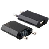Адаптер питания USB для всех моделей iPhone/ iPad mini/ iPod, 1000 mA мощностью 5 Вт, класс А черный