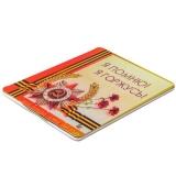 Чехол-книжка кожаный Jisoncase Executive Print для iPad 4 / 3 / 2 JS-IPD-06 с рисунком (праздники) Победа 1945 тип 004